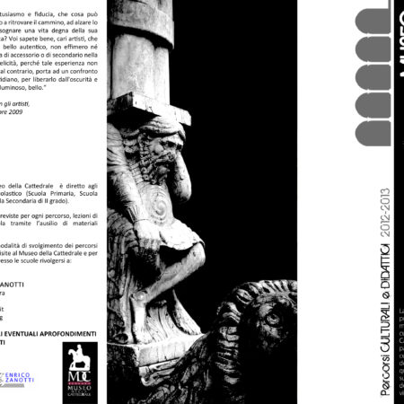 Edizione 2012-2013